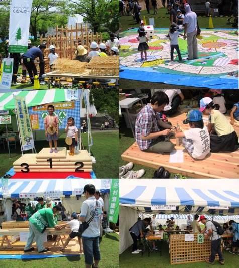 ぎふの木フェスタ・会場イベント