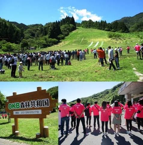 OKB森林共和国・森づくり活動