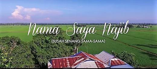 namasayanajib02.jpg