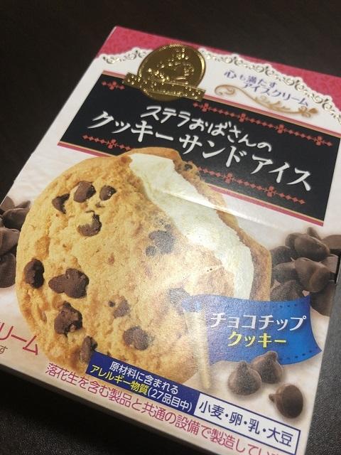 ステラおばさんのクッキーサンドアイス <チョコチップクッキー>1