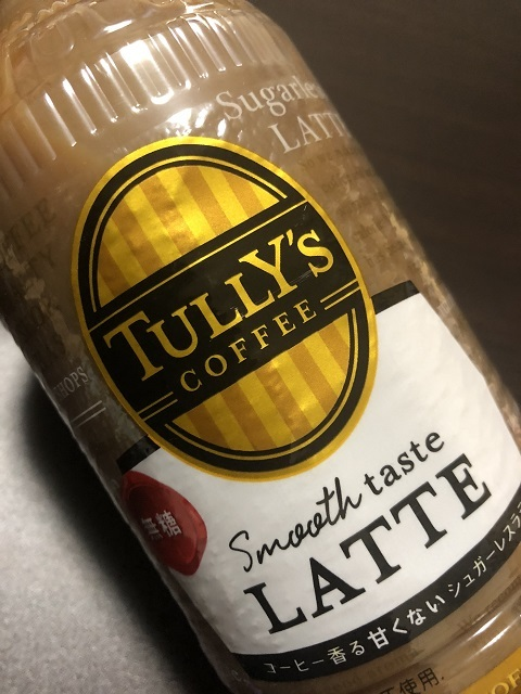 TULLYS COFFEE Smooth taste LATTE1