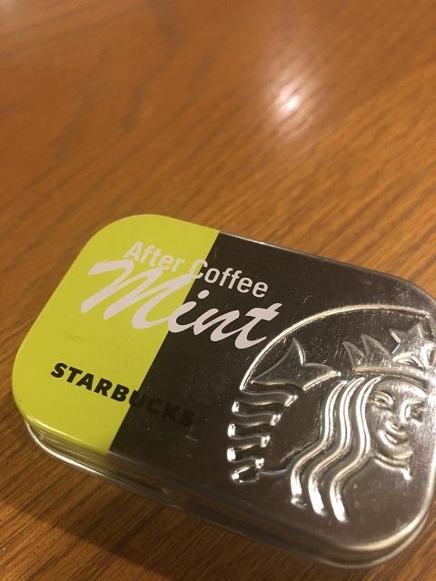 スターバックスコーヒージャパン アフターコーヒーミント(レモンライム)