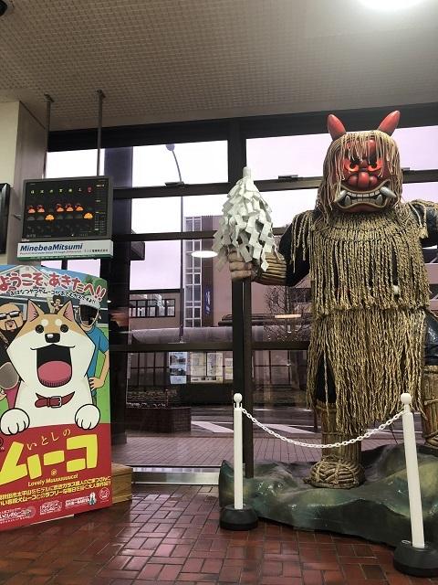 秋田空港2