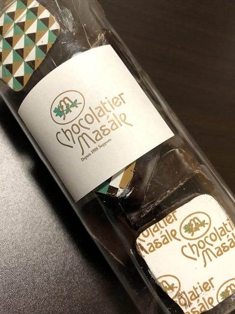 ショコラティエ マサール 新千歳空港出発ロビー店 ショコラブラウニー1