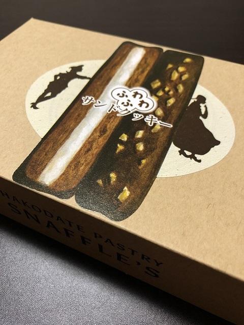 ペイストリー スナッフルス 新千歳空港店 ふわふわサンドクッキー2