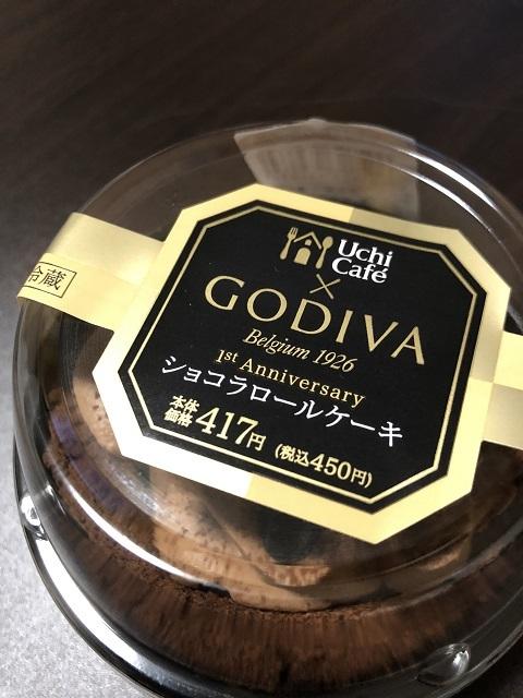 ローソン Uchi Café x GODIVA ショコラロールケーキ1