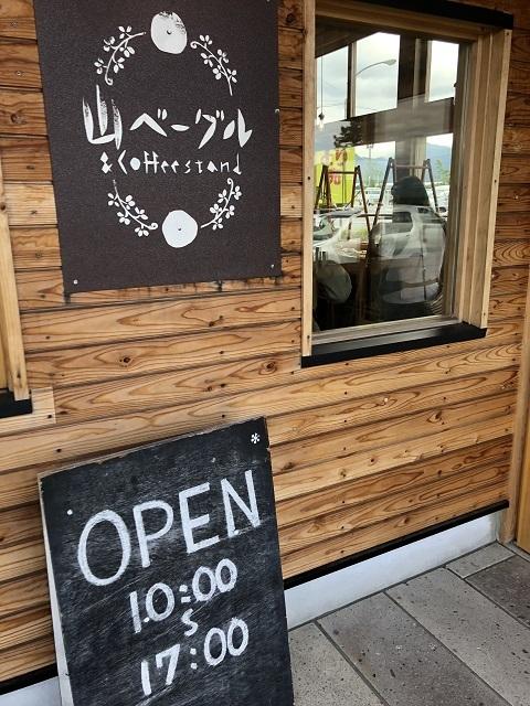 山ベーグル Coffee Stand 2018