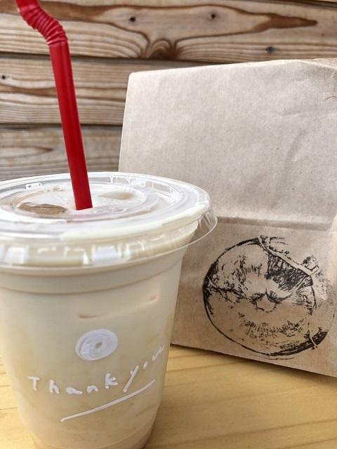 山ベーグル Coffee Stand アイスチャイ