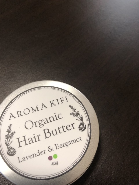 アロマキフィ オーガニックヘアバター ラベンダーベルガモット2