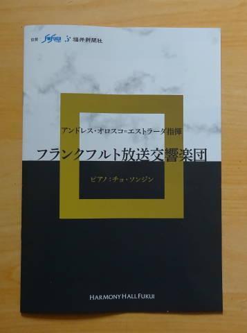 DSC01965 (1)
