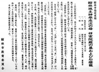 DSCF0147s.jpg