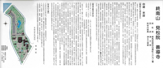 DSCF6545s.jpg