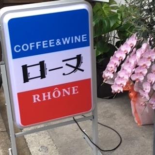 2018 04 Rhône-1