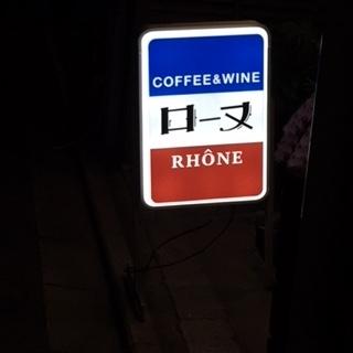 2018 04 Rhône-8