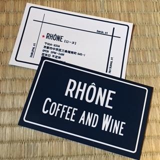 2018 06 Rhône-3
