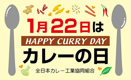 logo_currysday-big.png