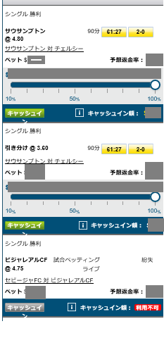 blog用画像4