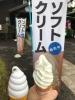 青森オープン_名物ソフトクリーム