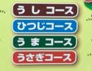 青森オープン_パークゴルフオセロ定石