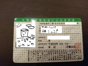 DSC_0105.jpg