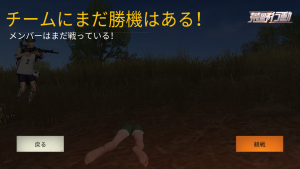 Screenshot_20180725-112514.png