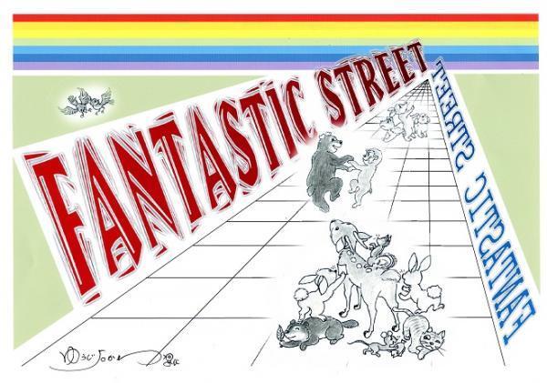FANTASTIC_STREET_convert_20180801104018.jpg