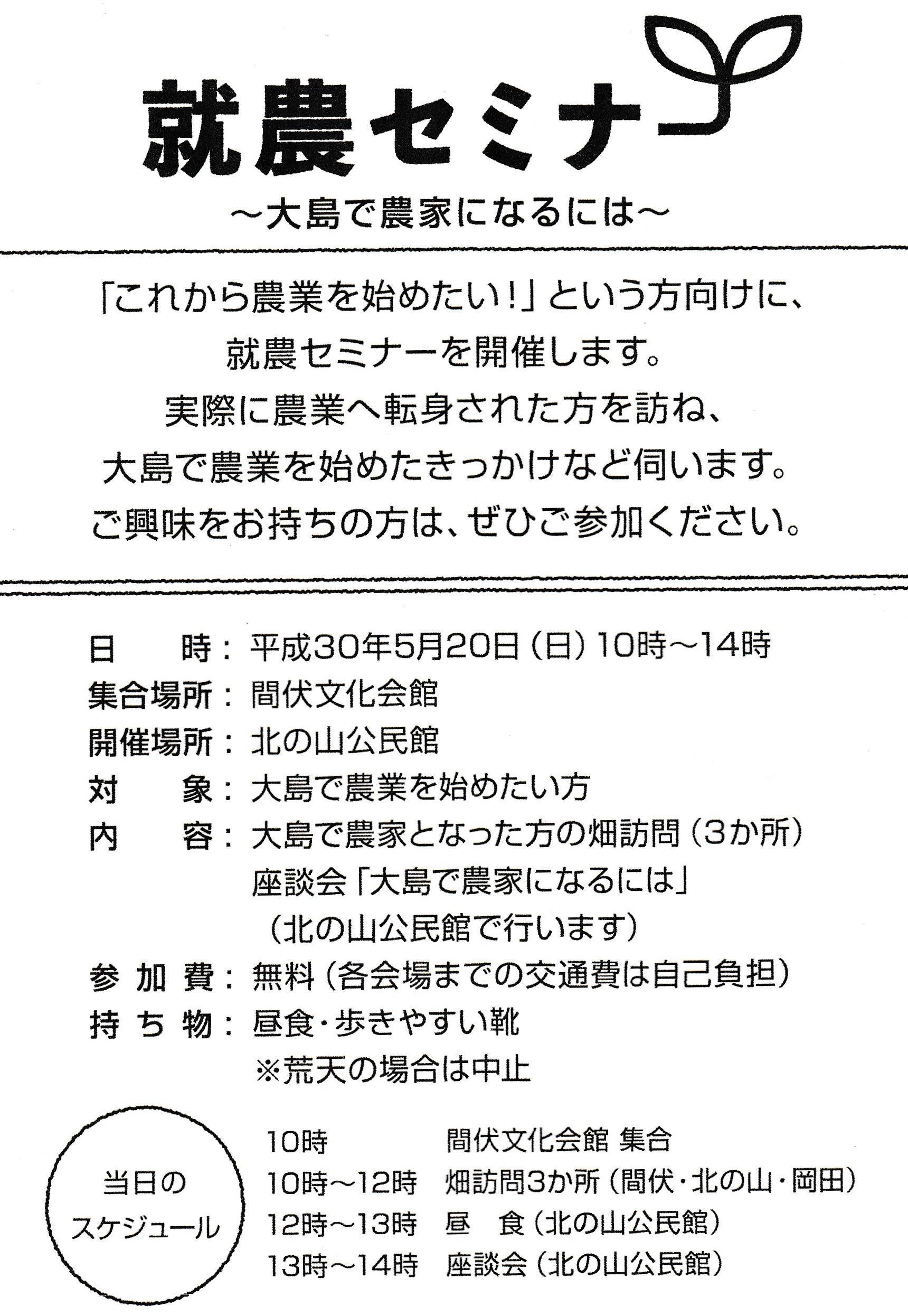 IMG_20180520_0008.jpg