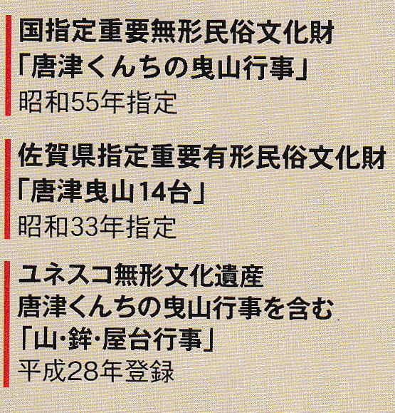 IMG_20180523_0002.jpg