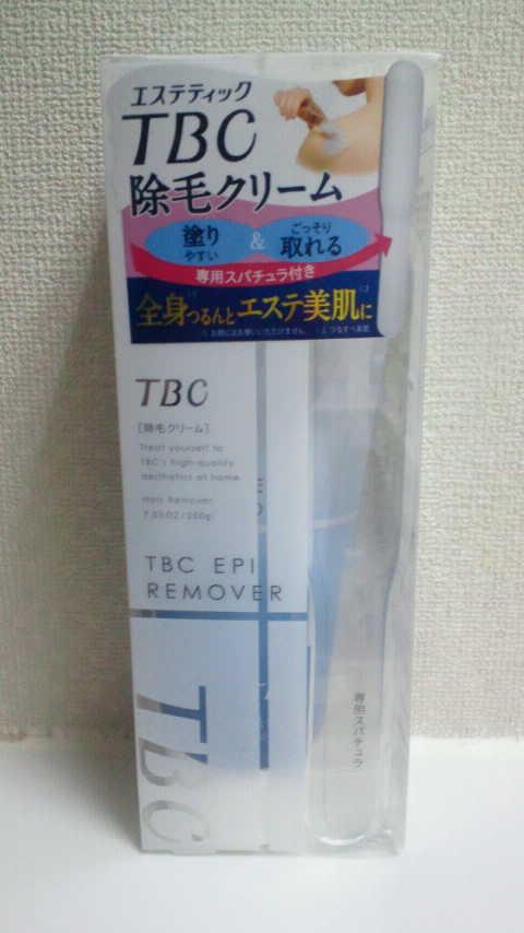 TBC エピリムーバー