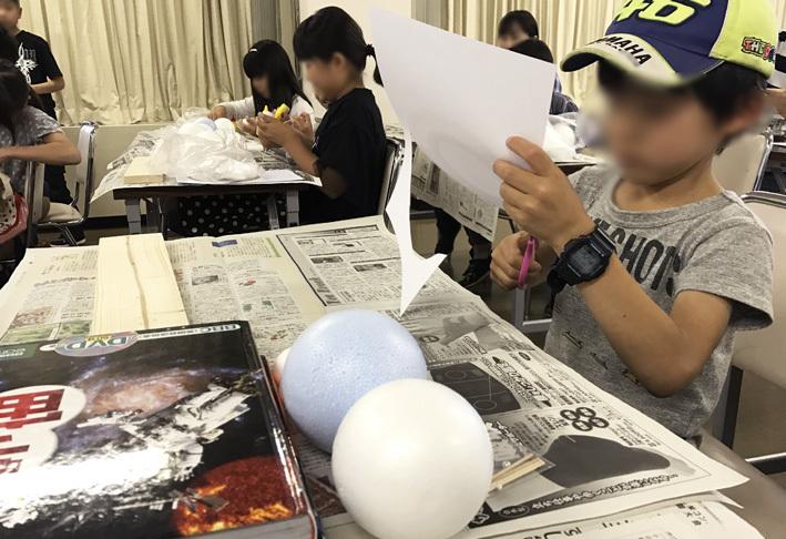 wakusei1.jpg