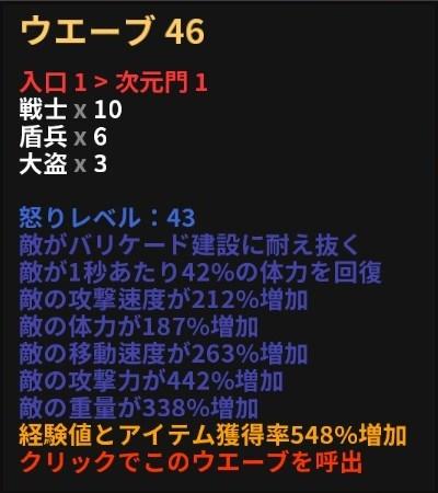 20180720013410_1.jpg