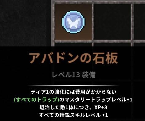 20180722215920_1.jpg