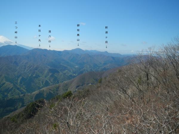 滝子山 051