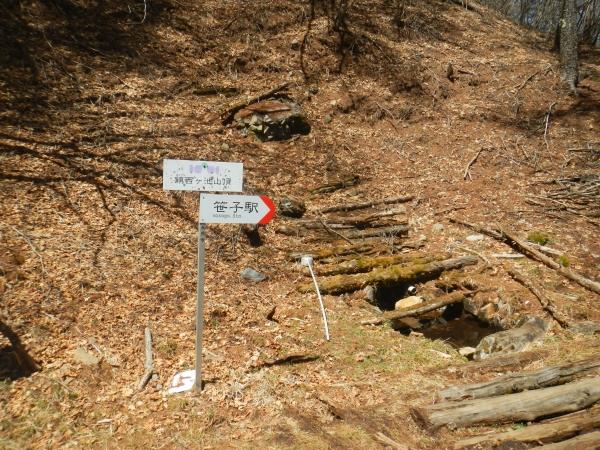 滝子山 056
