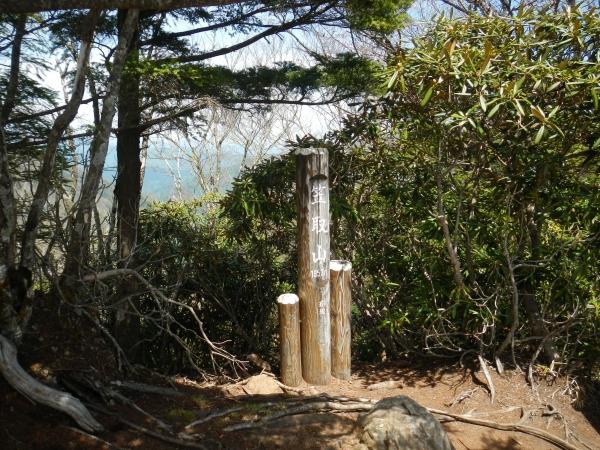 笠取山 096