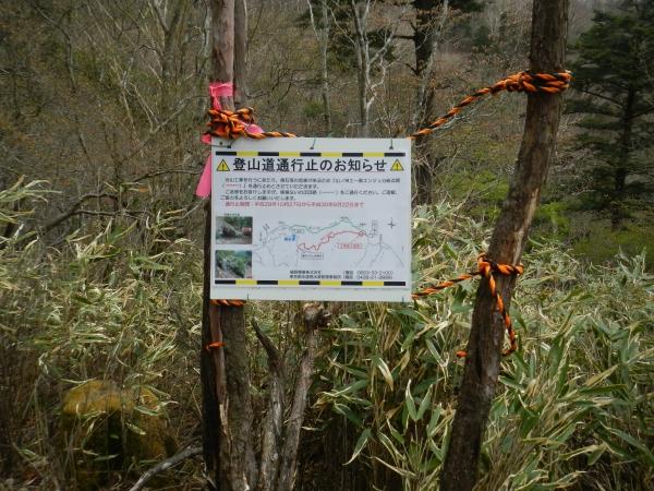 笠取山 104