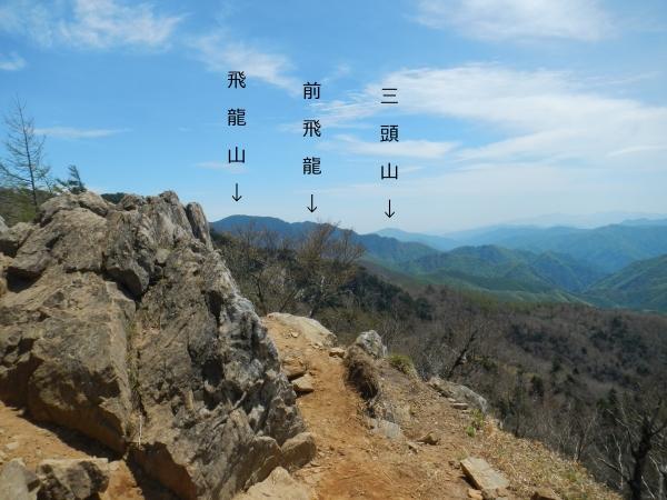 笠取山 089