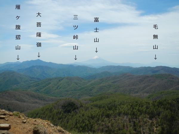 笠取山 086