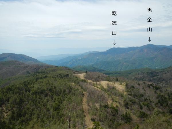 笠取山 084