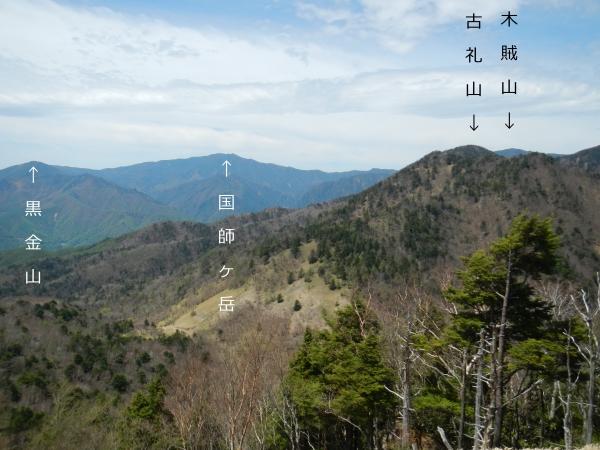 笠取山 083