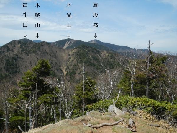 笠取山 082