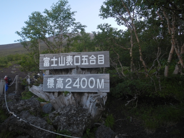 富士山 009