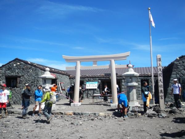 富士山 033