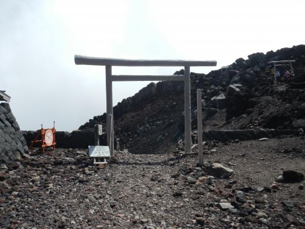 富士山 069