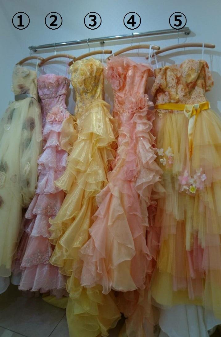ドレス一覧