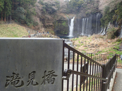 fuji78.jpg