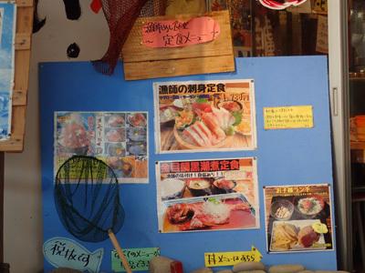 fuji9.jpg