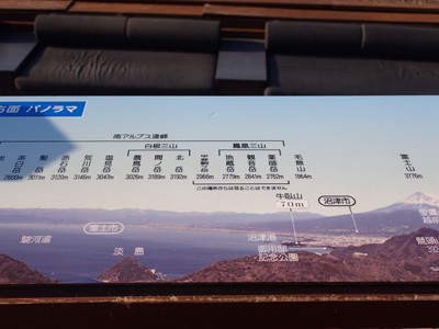 panorama67.jpg