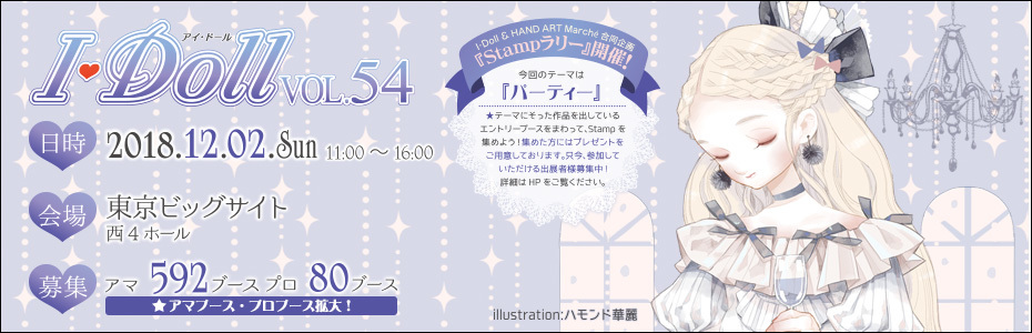 tokyo54_slider.jpg