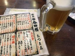 180603_harutaya.jpg